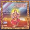 Sri Lalitha Sahasranamam Sri Shyamala Dandakam Sri Lalitha Ashothara Namavali Sanskrit Devotional