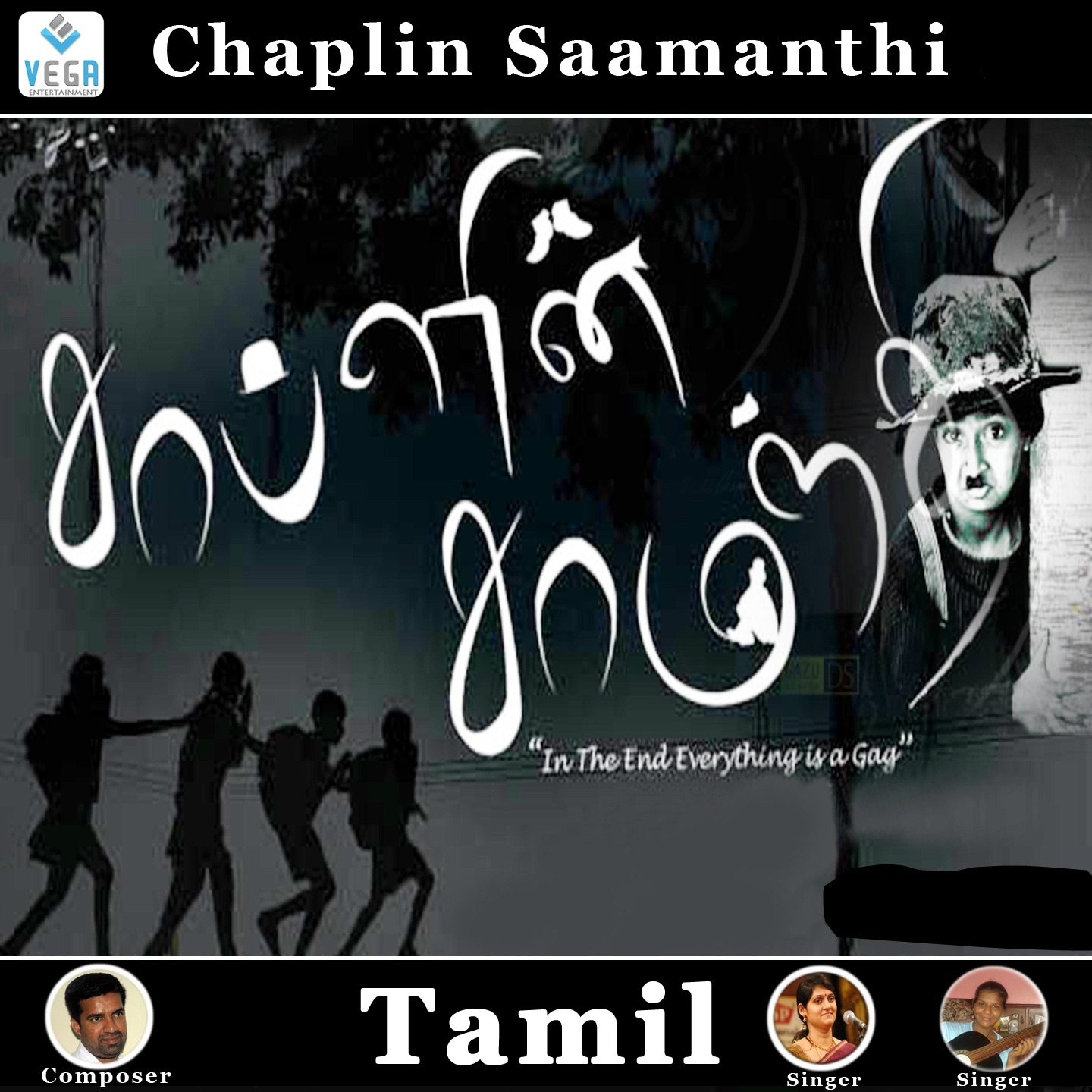 Chaplin Samanthi (Original Motion Picture Soundtrack) - EP