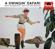 Bert Kaempfert and His Orchestra - A Swingin' Safari (Remastered)