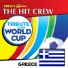Tribute to the World Cup Greece