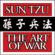 Sun Tsu - The Art of War: Original Classic Edition (Unabridged)