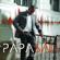 Papa San - My Story