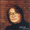 Masamicz Amano Meets Sega (Wind Orchestra Version)