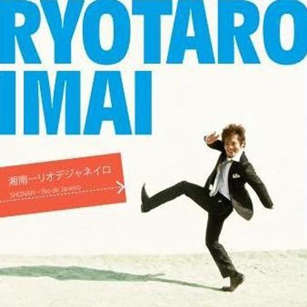 Ryotaro Imai - 湘南-リオデジャネイロ