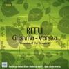 Ritu Grishma Varsha