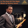 In the Heat of the Night (Soundtrack)