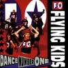 Dance Number One - EP ジャケット写真