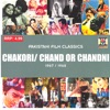 Chakori / Chand Or Chandni