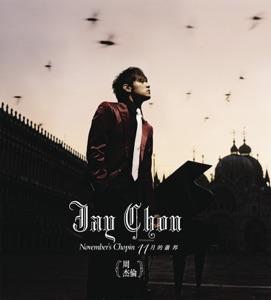 Jay Chou - 髮如雪