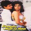 Deewana Mujhsa Nahin Original Motion Picture Soundtrack