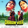 Dharam Veer (Original Soundtrack)