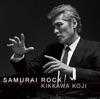 SAMURAI ROCK ジャケット写真