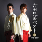 Yoshida Brothers Best, Vol. Two