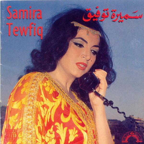 musicas de samira tawfik