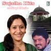 Sujatha Hits at Sirpi Music