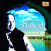Nusrat Fateh Ali Khan - Shabad artwork