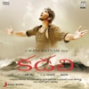 Kadali (Original Motion Picture Soundtrack), A. R. Rahman