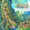Children of Mana (Original Soundtrack) ジャケット写真