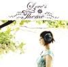Love's Theme - EP ジャケット写真