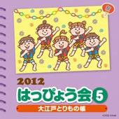 Various Artists - カイマナ・ヒラ KAIMANA HILA