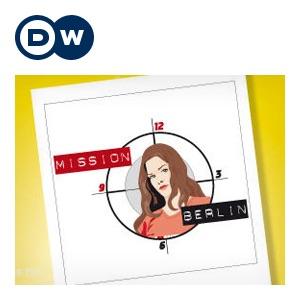 Mission Berlin | Almanca öğrenin | Deutsche Welle