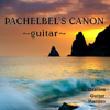 Relaxation Guitar Maestro - Pachelbel's Canon in D (Guitar) artwork