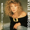 Turn It Into Love, Kylie Minogue
