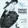 オリジナル曲|1955年(昭和30年)