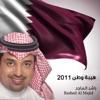 Haybet Watan 2011