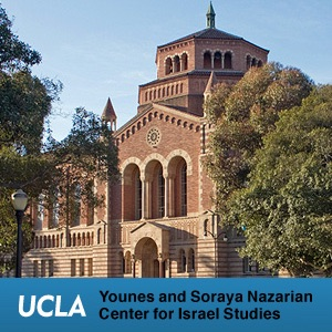 Podcasts from the UCLA Younes and Soraya Nazarian Center for Israel Studies