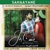 Sahaayane Single