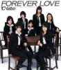Forever Love - EP ジャケット写真