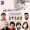 O Snehame (Malayalam Christian Devotional Songs)