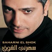 Saharni El Shok