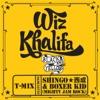 Black and Yellow (feat. Shingo Nishinari & Boxer Kid) [T-Mix] - Single ジャケット写真