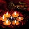 Deepawali Aaye Re