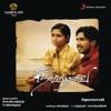 Neerparavai (Original Motion Picture Soundtrack)