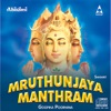 Mruthunjaya Manthram