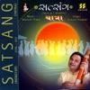 Satsang Vol 7