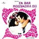 Ek Bar Mooskura Do Original Soundtrack