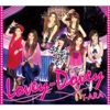 Lovey-Dovey (Japanese Version) - Single ジャケット写真