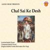 Chal Sai Ke Desh EP