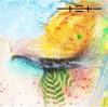 粉雪のシュプール - EP ジャケット写真