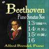 ベートーヴェン:ピアノ・ソナタ 第13・14・15・16番 ジャケット写真