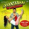 Hai Na From Jayantabhai Ki Luv Story Single