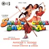 Saajan Chale Sasural (Original Motion Picture Soundtrack)