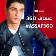 Assaf360 - Mohammed Assaf - Mohammed Assaf