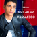 Assaf360 - Mohammed Assaf