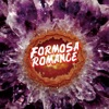 Buy The Best Of by Formosa Romance on iTunes (搖滾樂)