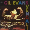 Summertime (LP Version) - Gil Evans